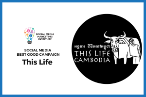 Social Media Best Good Campaign – This Life. Why awards really do make a difference.